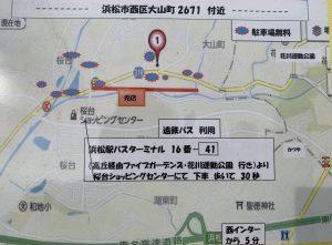 東大山桜まつりマップ
