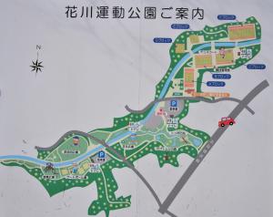 花川運動公園マップ