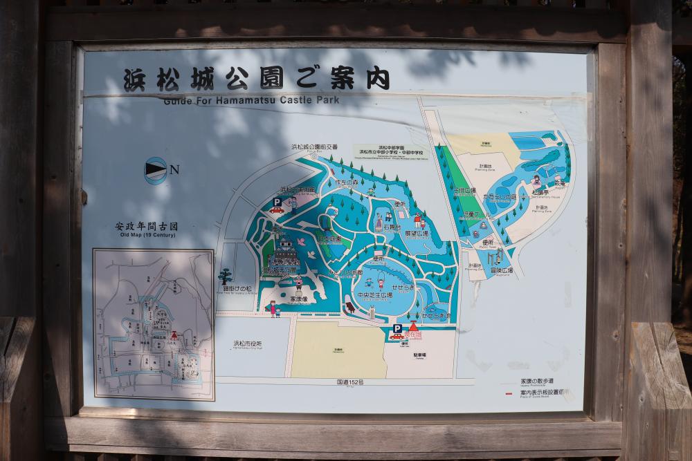 浜松城公園園内マップ