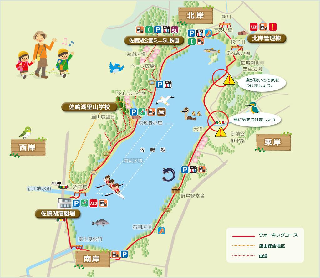 佐鳴湖公園園内マップ